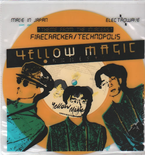 "Yellow Magic Orchestra Firecracker - Yellow Vinyl + P/S 7"" vinyl single (7 inch record) UK YMO07FI53944"