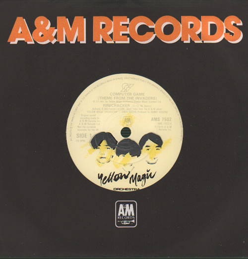"Yellow Magic Orchestra Firecracker 7"" vinyl single (7 inch record) UK YMO07FI635928"