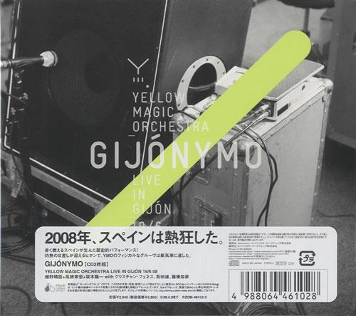 Yellow Magic Orchestra GijonYMO - Yellow Magic Orchestra Live In Gijon 2 CD album set (Double CD) Japanese YMO2CGI452099