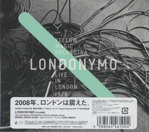 Yellow Magic Orchestra LondonYMO: Yellow Magic Orchestra Live In London 2 CD album set (Double CD) Japanese YMO2CLO452095