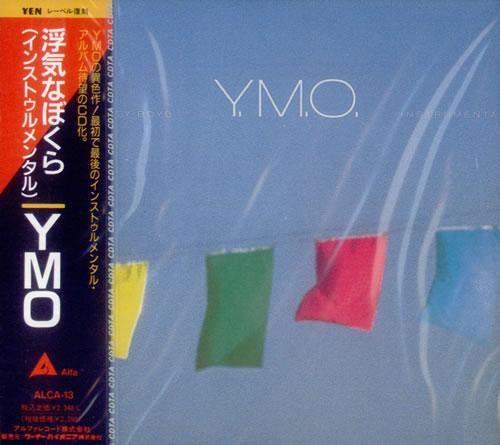 Yellow Magic Orchestra Naughty Boys Instrumentals CD album (CDLP) Japanese YMOCDNA540598