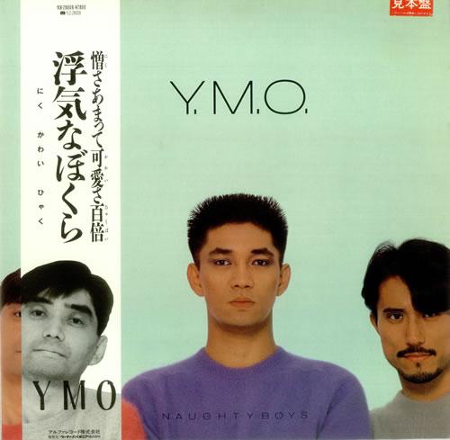 Yellow Magic Orchestra Naughty Boys vinyl LP album (LP record) Japanese YMOLPNA288840