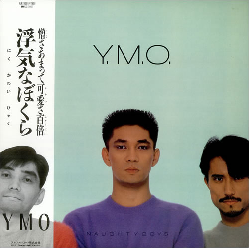 Yellow Magic Orchestra Naughty Boys vinyl LP album (LP record) Japanese YMOLPNA435398
