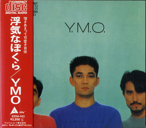 Yellow Magic Orchestra Naughty Boys CD album (CDLP) Japanese YMOCDNA539054