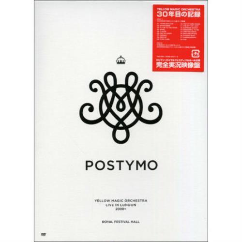 Yellow Magic Orchestra PostYMO DVD Japanese YMODDPO474462