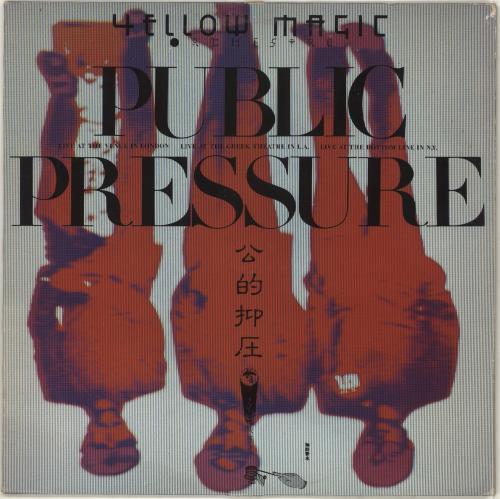 Yellow Magic Orchestra Public Pressure vinyl LP album (LP record) Dutch YMOLPPU712645
