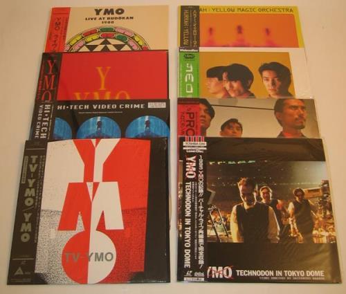Yellow Magic Orchestra Quanitity of Lazerdiscs laserdisc / lazerdisc Japanese YMOLZQU407175