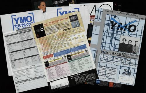 Yellow Magic Orchestra Quantity of 11 Different Handbills & Flyers - 26 in total handbill Japanese YMOHBQU641792