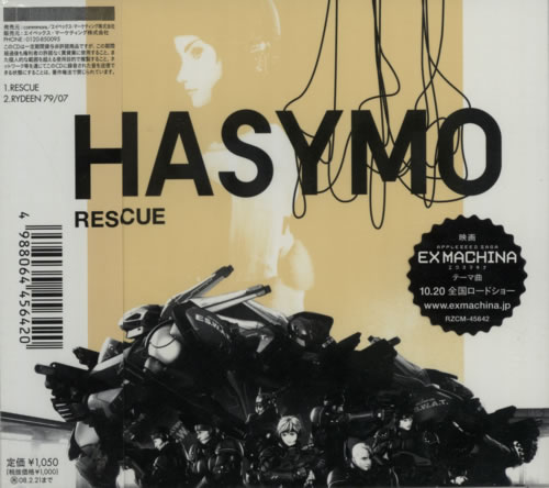 Yellow Magic Orchestra Rescue / Rydeen 79/07 CD album (CDLP) Japanese YMOCDRE598165
