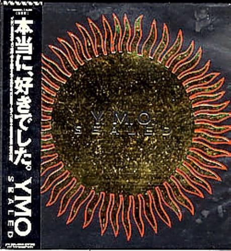 Yellow Magic Orchestra Sealed - 4 LPs box set Japanese YMOBXSE194824