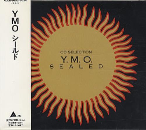 Yellow Magic Orchestra Sealed 2 CD album set (Double CD) Japanese YMO2CSSE322495