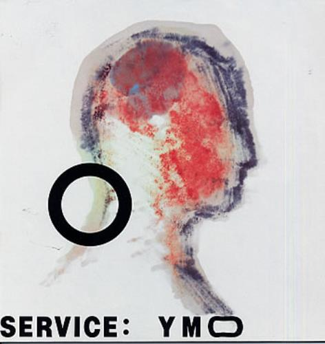 Yellow Magic Orchestra Service vinyl LP album (LP record) German YMOLPSE65586