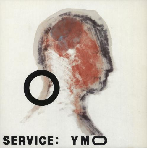 Yellow Magic Orchestra Service vinyl LP album (LP record) Japanese YMOLPSE733346