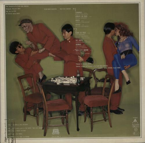 Yellow Magic Orchestra Solid State Survivor - 180gm Clear Vinyl vinyl LP album (LP record) UK YMOLPSO66502