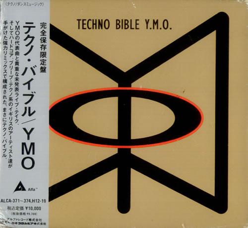 Yellow Magic Orchestra Techno Bible box set Japanese YMOBXTE534419