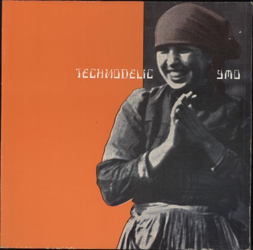 Yellow Magic Orchestra Technodelic vinyl LP album (LP record) German YMOLPTE89670