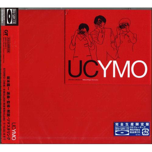 Yellow Magic Orchestra UC YMO: Ultimate Collection Of Yellow Magic Orchestra 2 CD album set (Double CD) Japanese YMO2CUC472642