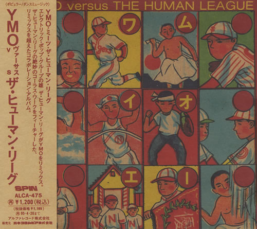 "Yellow Magic Orchestra Versus The Human League + obi CD single (CD5 / 5"") Japanese YMOC5VE303277"