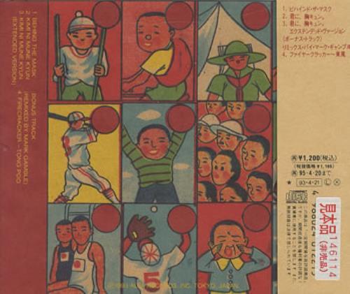 "Yellow Magic Orchestra Versus The Human League CD single (CD5 / 5"") Japanese YMOC5VE355923"