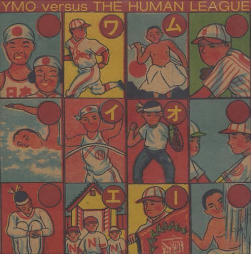 "Yellow Magic Orchestra Versus The Human League CD single (CD5 / 5"") Japanese YMOC5VE431528"