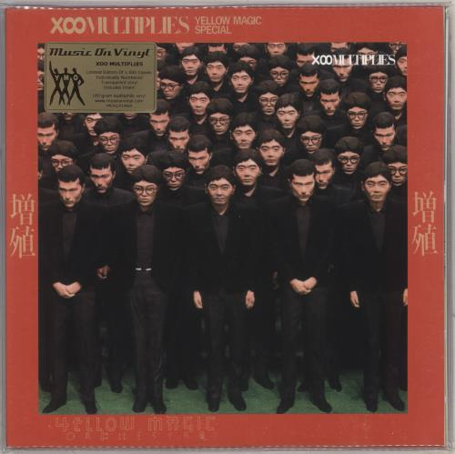 Yellow Magic Orchestra X-Multiplies - 180gram Clear Vinyl + Numbered Sleeve - Sealed vinyl LP album (LP record) UK YMOLPXM706981
