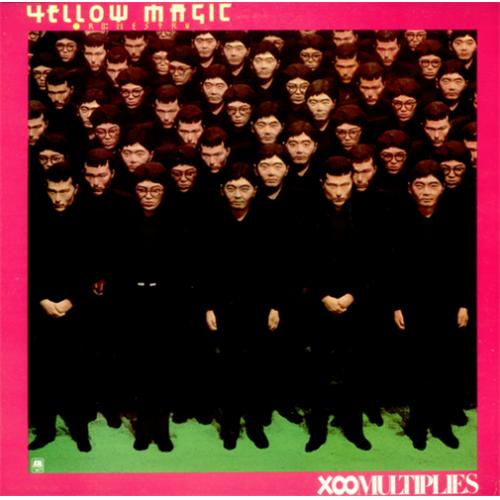 Yellow Magic Orchestra XOO Multiplies vinyl LP album (LP record) UK YMOLPXO156198