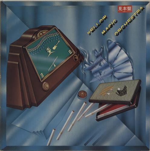 Yellow Magic Orchestra Yellow Magic Orchestra - 1st vinyl LP album (LP record) Japanese YMOLPYE686817