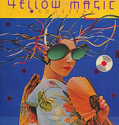 Yellow Magic Orchestra Yellow Magic Orchestra - Yellow Vinyl vinyl LP album (LP record) US YMOLPYE64782