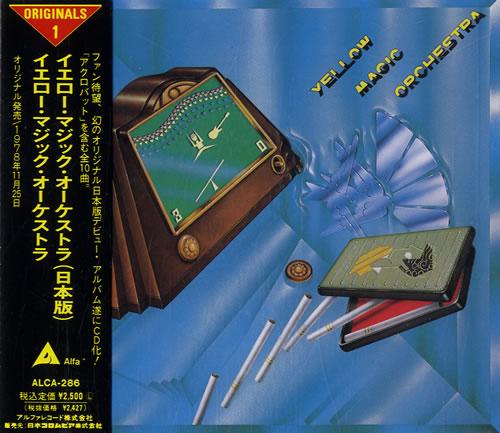 Yellow Magic Orchestra Yellow Magic Orchestra CD album (CDLP) Japanese YMOCDMU38133
