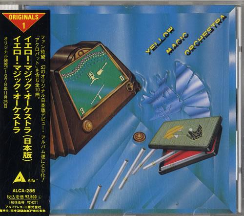 Yellow Magic Orchestra Yellow Magic Orchestra CD album (CDLP) Japanese YMOCDYE606658