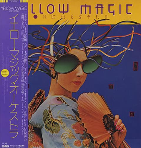 Yellow Magic Orchestra Yellow Magic Orchestra vinyl LP album (LP record) Japanese YMOLPYE61338