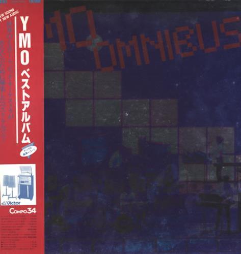 Yellow Magic Orchestra YMO Omnibus vinyl LP album (LP record) Japanese YMOLPYM380887