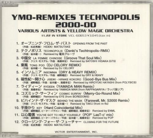 Yellow Magic Orchestra YMO Remixes: Technopolis 2000-00 CD-R acetate Japanese YMOCRYM713943