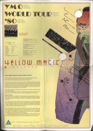 Yellow Magic Orchestra YMO World Tour '80 tour programme UK YMOTRYM731910