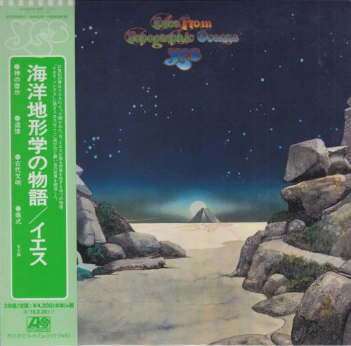 Yes Tales From Topographic Oceans super audio CD SACD Japanese YESSATA359141