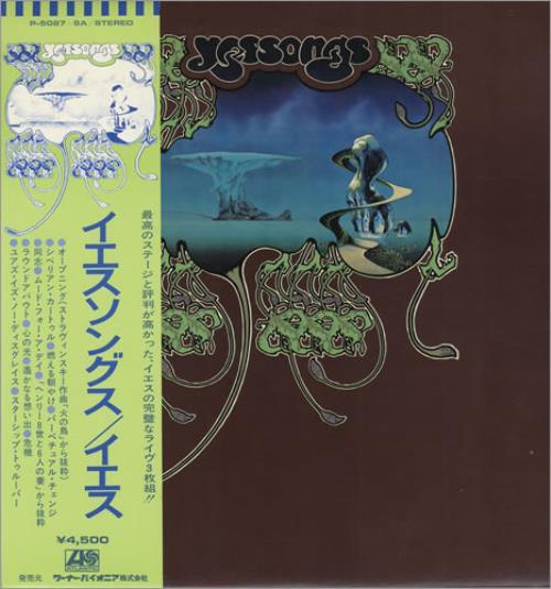 Yes Yessongs + obi 3-LP vinyl record set (Triple Album) Japanese YES3LYE183781
