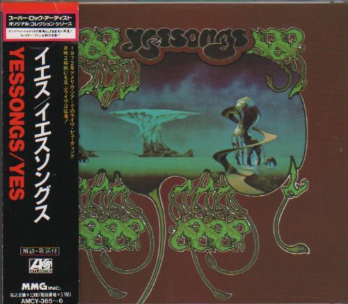 Yes Yessongs 2 CD album set (Double CD) Japanese YES2CYE673023