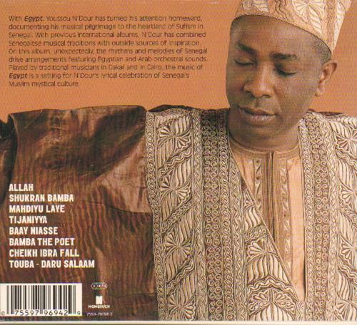 Youssou N'Dour Egypt CD album (CDLP) German YSOCDEG648136