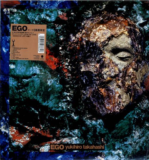 Yukihiro Takahashi Ego vinyl LP album (LP record) Japanese YUKLPEG553102