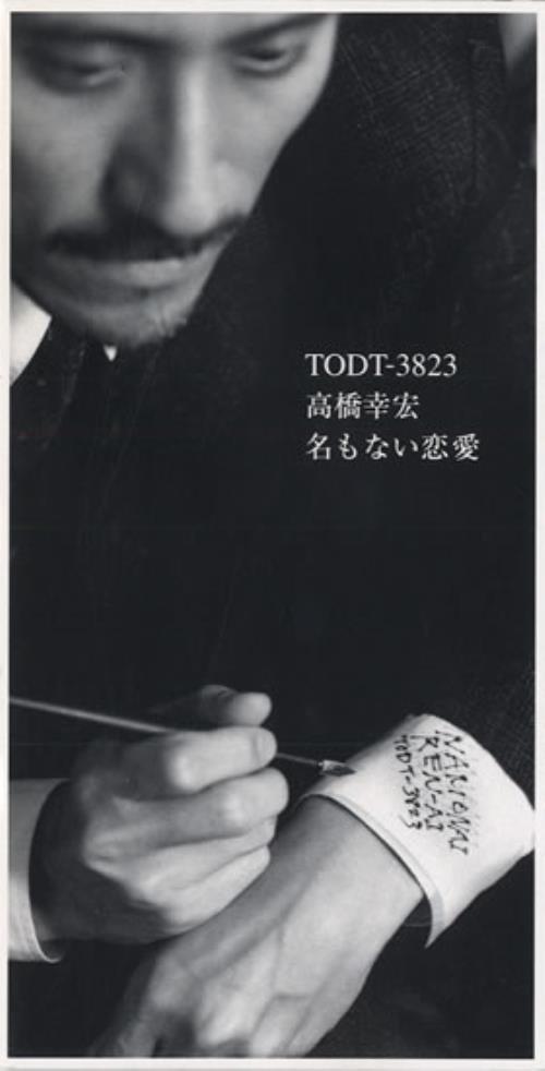 "Yukihiro Takahashi Love Nobody 3"" CD single (CD3) Japanese YUKC3LO556383"