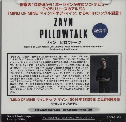 Zayn Malik Pillowtalk CD-R acetate Japanese ZAYCRPI665095